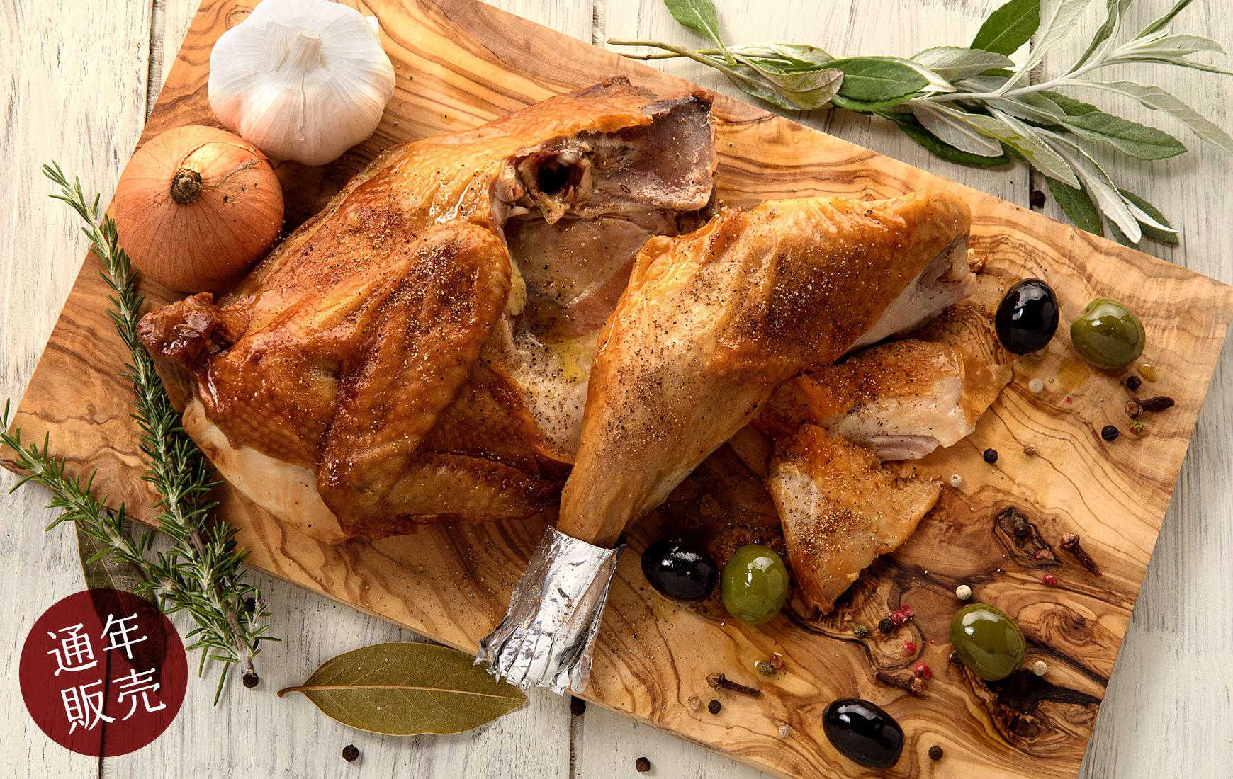 比内地鶏のローストチキン(ハーフサイズ)は通年販売しております