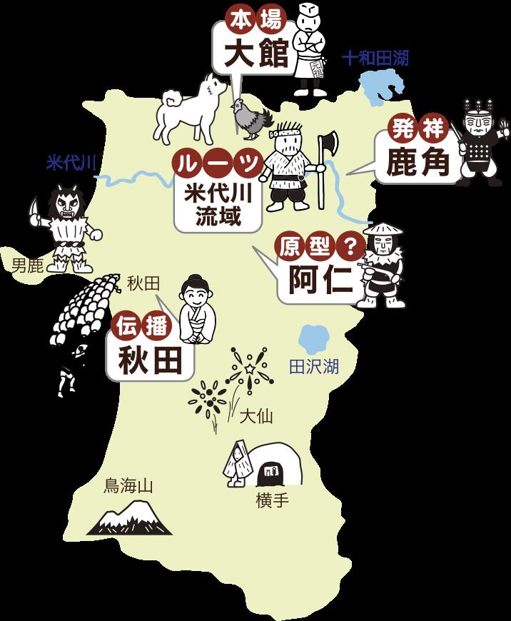 きりたんぽの本場や発祥が分かる秋田県内地図